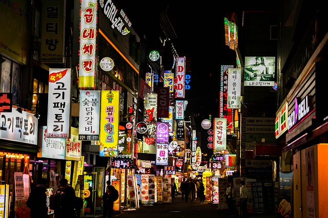 korean market seoul nightlife