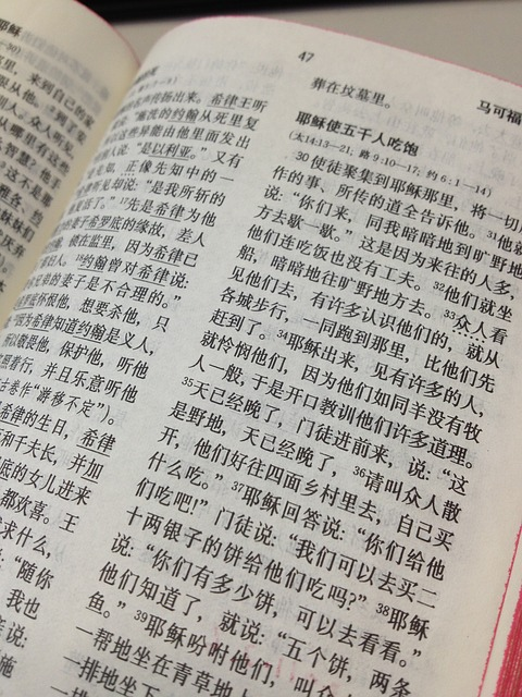 learn how to read Chinese fluently